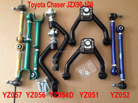 Alibaba suspension arms sets for Toyota Chaser JZX90-100