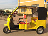 2016 new tuk tuk mainbon etrike electric trike e-tricycle TEB-88/gasoline tricycles
