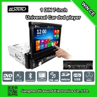 7inch universal dvd with bluetooth/1080p/AUX autoradio 1 din dvd gps