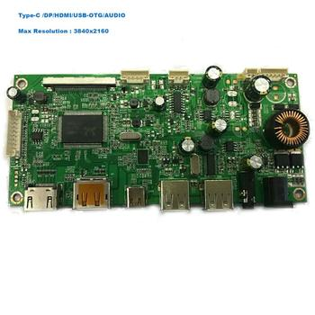 3840X2160 QFHD 4K LCD panel Type-C controller board with DP/HDMI/TYPEC/USB-OTG/AUDIO