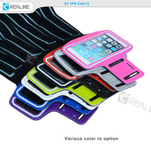 Wholesale running ultra thin silicone fabric armband for iphone 6
