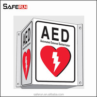 Highly visible rigid plastic AED signs first aid snake bite