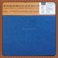 7.5oz twill style fake knit denim fabric