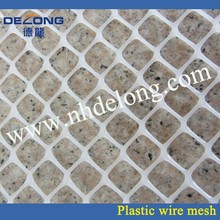 High quality and cheaper Mesh Sheet Plastic