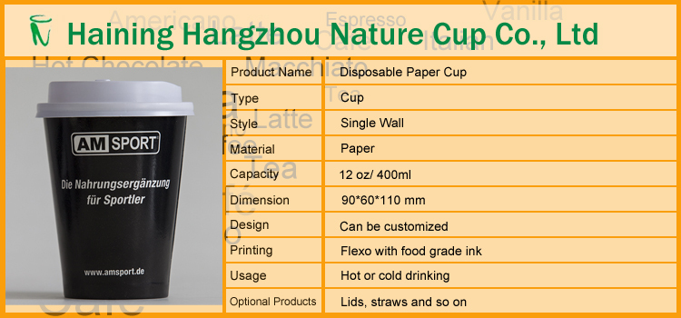 Wholesale double sided PE coated single wall disposable paper cup with lids 12oz 400ml