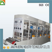 BRNY small cover plastic printing machine