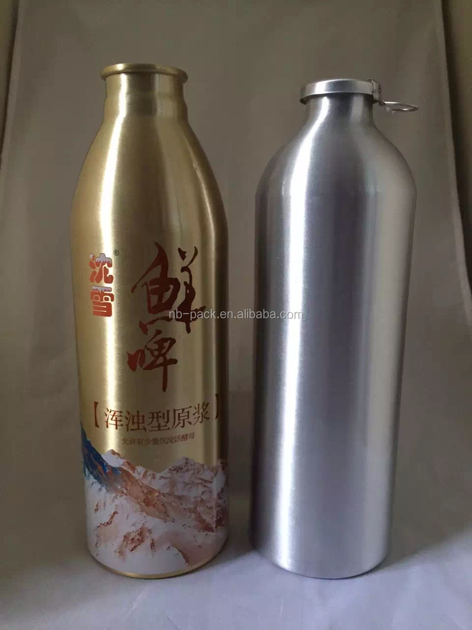 Aluminum mexican 150ml tequila bottle with cheaper price