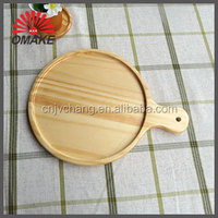 New design high quality serving trays round wooden pizza tray with rim