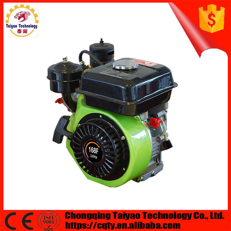 Home Use 4 Stroke 4HP 168F Mini Diesel Engine For Sale