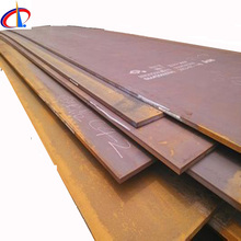 astm a709 gr.50W hot rolled corten steel plate