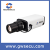 H.264 cctv security system security camera, surveillance equipment
