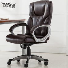 High end discount high back furniture iso ergonomic executive office chair for ceo