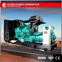 Low price 1500kva/1200kw diesel engine by USA manufacturer