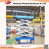 /product-gs/leading-techology-vertical-aerial-working-platform-for-sale-60238891317.html