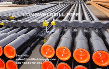 "2 7/8"", 5'', 3 1/2"", 6 5/8""API 5DP Drill pipe/drill rod/ tubular pipe/ drilling pipe"