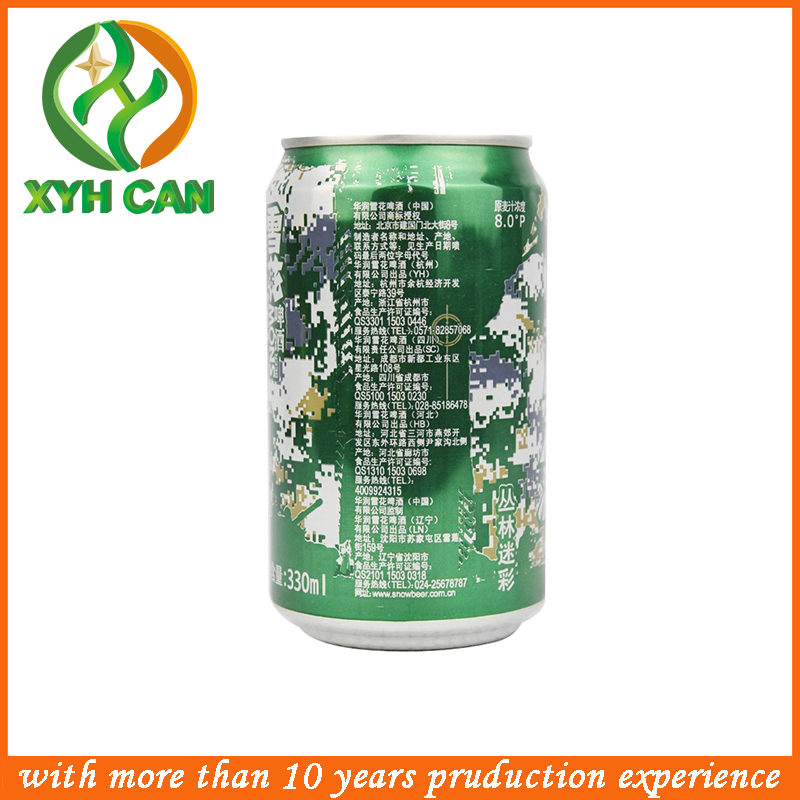 2015 new product coffee drinking packaging aluminium can