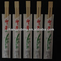 Food grade tensoge disposable bamboo chopsticks design