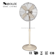 Vintage Milk Colorful retro metal 40cm pedestal standing air cooling stand fan