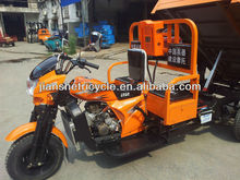 2014 China 250cc trike scooter for adult