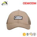 wholesale beige trucker caps
