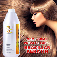 Hair treatment latest hair straightening treatment softening treatment pure brazilian keratin