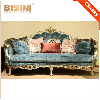 European Design Elegant Wooden Carved Sofa Set/ Antique French Regal Fabric Sofa/ Noble Living Room Furniture