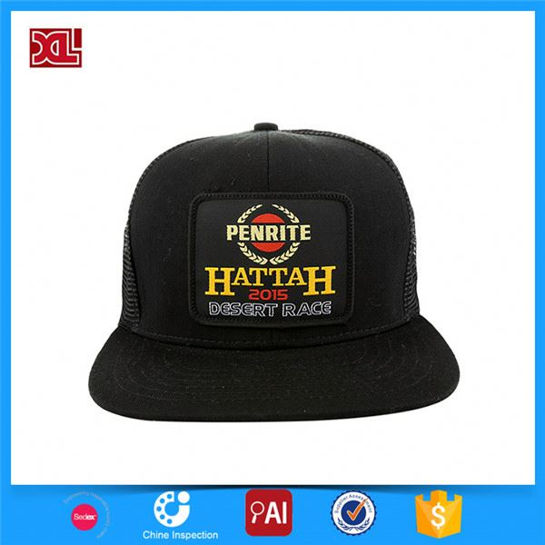 New product OEM design custom snapback caps cheap for wholesale