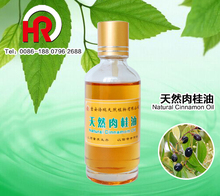 Best price for cinnamon leaf oil