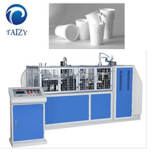 Recycle disposable ice cream cup forming machine ripple double wall paper cup making machine price