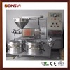 40KG Screw Coconut Oil Press Machine