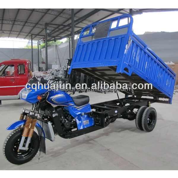 3 wheel transport vehicle/ 3 wheel vehicle/cheap chopper motorcycle