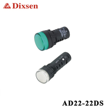 Low Voltage AD22 Led Indicator Lamp