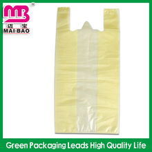 free samples customized camouflage plastic bags