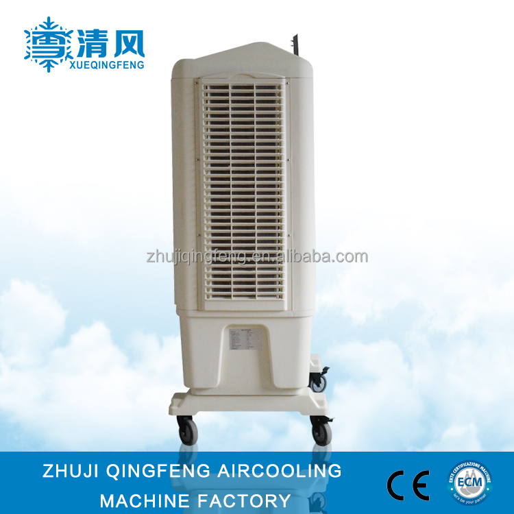 new design portable cooling unit for workshop with big water tank