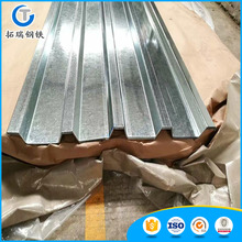 galvalume steel roofing shingles sheet