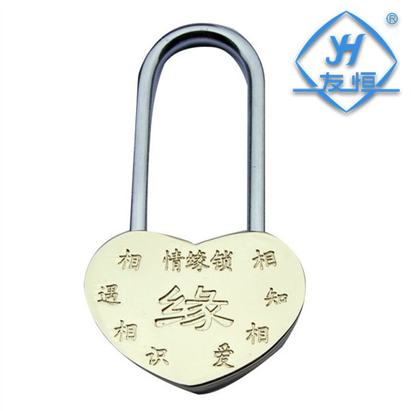 YH1042 Concentric lock keyless copper decoration padlock for Tourists