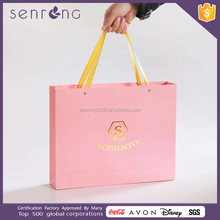 PB2855 high quality cosmetic paper bag