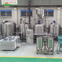 draught beer brewing equipment for nanobrewery