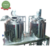 Small beer brewing equipment, mini brewery