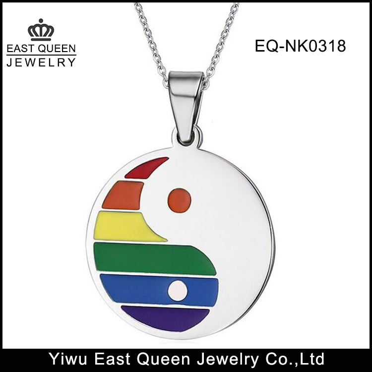 Stainless Steel Rainbow Eight Trigrams Yin and Yang Gay And Lesbian LGBT Pride Necklace