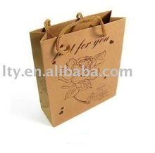 Customized Brown Kraft Paper Bags