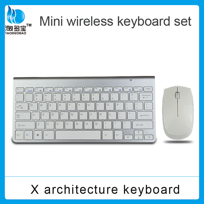 Wholesale multifunctional wireless 2.4G USB keyboard mouse combo for laptop