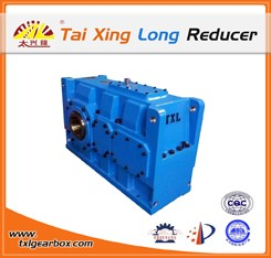 small differential twin input helical gear box