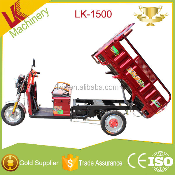 motorcycle truck 3-wheel tricycle/motorcycle sidecar tricycle for sale/heavy loading tricycle