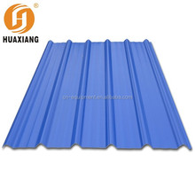 fiber corrugated roof sheet prices