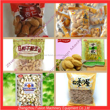 CE APPROVED food packaging machine/coffee powder packaging machine/spice packaging machine