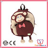 SEDEX Factory personalized Cute kids clear backpacks