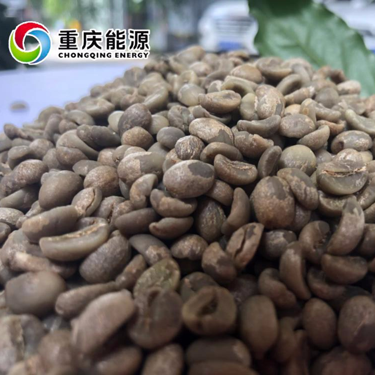 <strong>Coffee</strong> beans,China specialty <strong>coffee</strong>