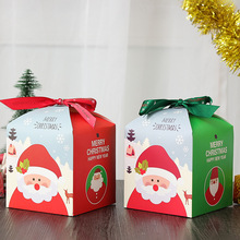 Modern Design Attractive Design gift paper box for christmas