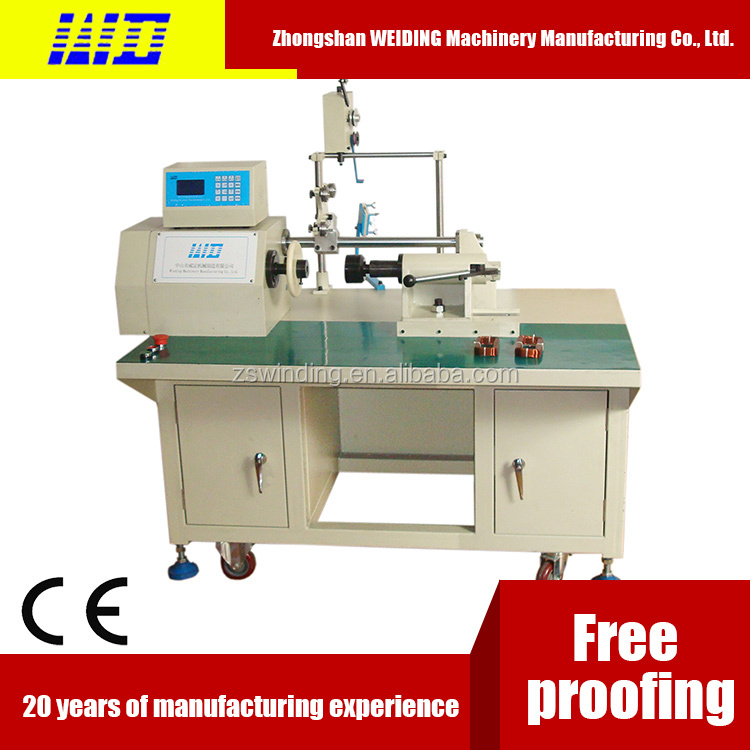 Very cheap products modern techniques synchronous motor coil winding machine